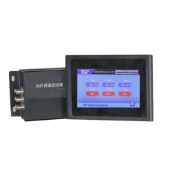 荧光光纤测温系统