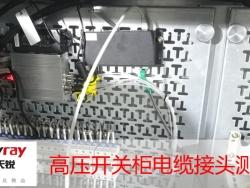 变压器绕组荧光光纤温控系统